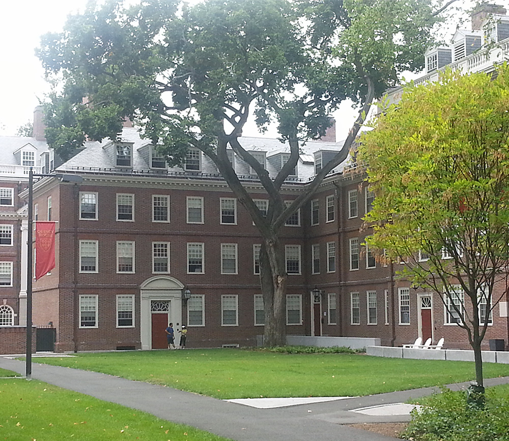 Quincy House, Harvard University, MA