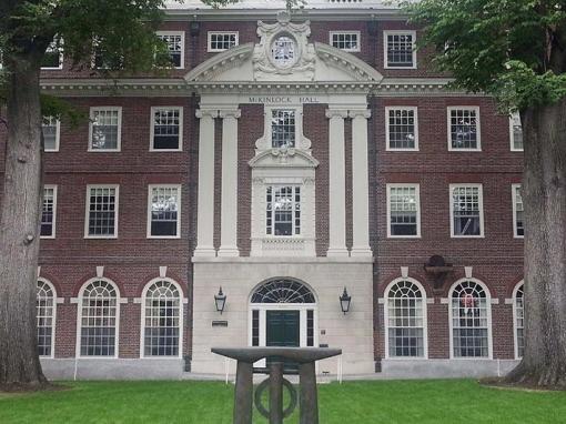 McKinlock Hall, Harvard University, MA